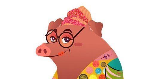 guard hog